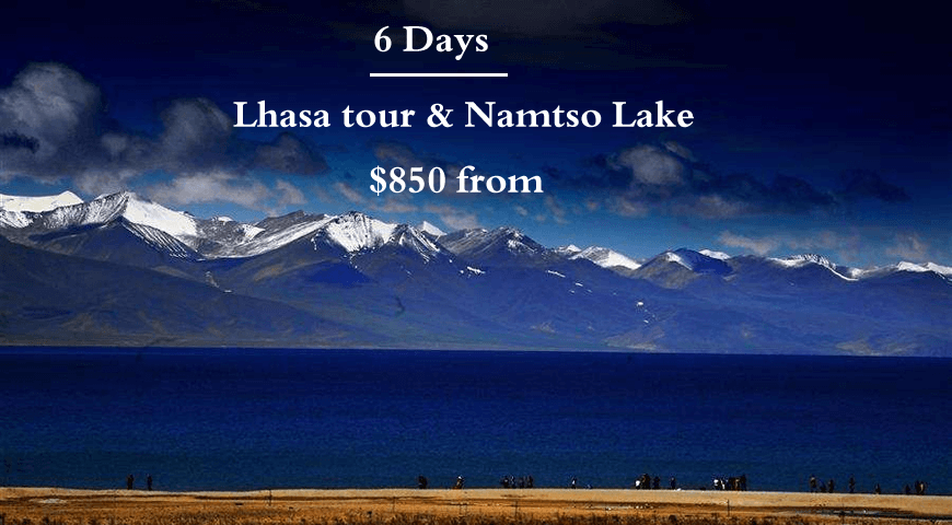 Go to 5 nights 6 days holy city group tour with Namtso lake