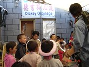 Dickey Orphanage